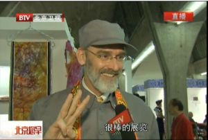 cmp_BTV_BaiQiuEn_Guizhou