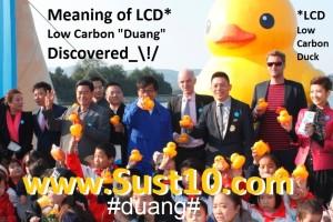 _LCD_DuangSust10_MG_5695