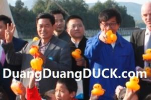 LCD_Jackie_duangduangDUCK